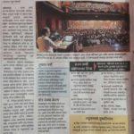 lokmat-kolhapur-news