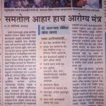 maharashtra-times-kolhapur